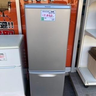 パナソニック 格安冷蔵庫