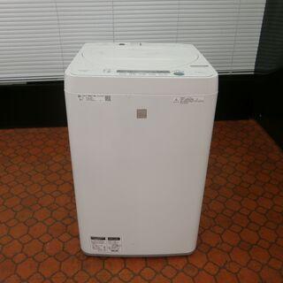 ID 985380 シャープ4.5Kg 2020年製 ES-G4E7