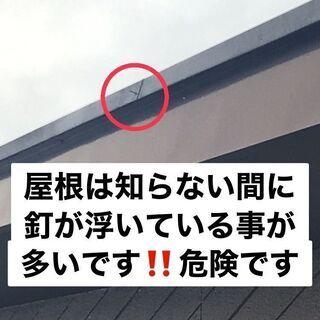 【薩摩川内市】リフォームを考えている方必読!