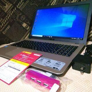 【只今お取引中】美品☆2016製 爆速SSD128GB メモリ4...