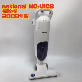 national MC-U1CB 掃除機 【i6-108】