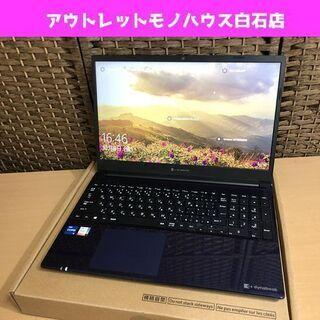 東芝 ダイナブック ノートパソコン dynabook C6 P1...