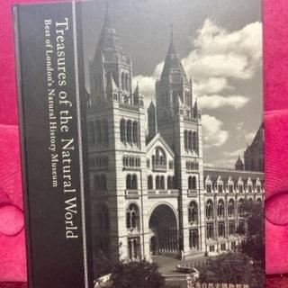 大英自然史博物館展図録(2017)