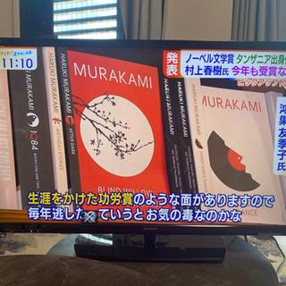 【ネット決済】32型 液晶テレビ SHARP  AQUOS 20...