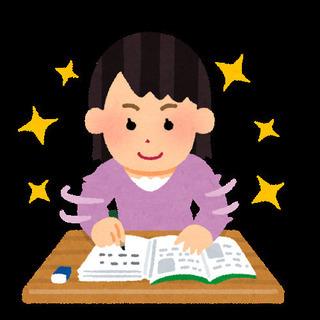 定期テスト対策(1ヶ月間)の勉強指導