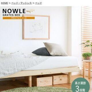 【値下】Re:CENOすのこベッド(白) シングル2つ※1…