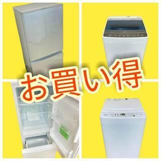 家計にやさしいリサイクル家電⚡はいかがですか❓🔔
