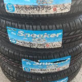 【ネット決済】日本製タイヤ新品未使用です❗️