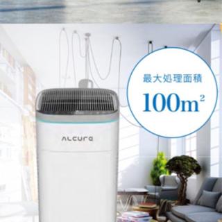 [値下げ]ALCURE アルキュア空気洗浄機