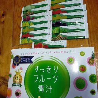 ②本日限定❣FABIUSすっきりフルーツ青汁15袋1000円