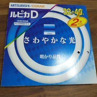 サークル蛍光灯 32型、40型
