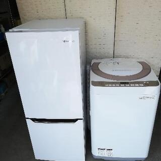 【23区送料・設置無料】⭐シャープ洗濯機7kg+ハイセンス冷蔵庫...
