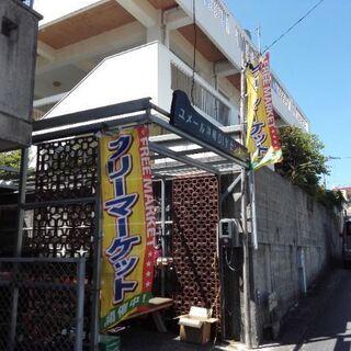 ユメール沖縄DIYセンター 電動工具衝撃販売