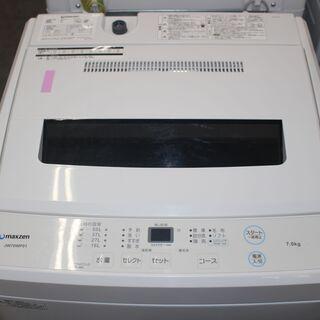★特別価格 7㎏ ★maxzen 洗濯機 (JW70WP01) ...