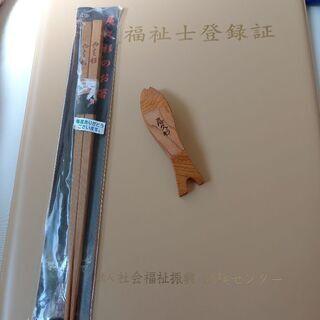 ここウォークにて🎠屋久杉の未開封未使用のお箸&箸置きセット