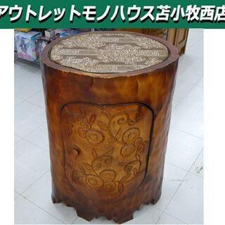 木彫り装飾 収納 幅48×奥行40×高さ73㎝ 彫刻 丸太 キャ...