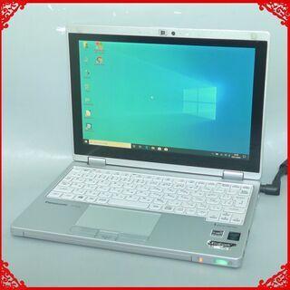 【ネット決済・配送可】日本製 軽量 ノートパソコン 高速SSD ...