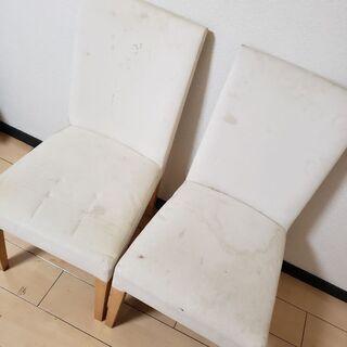無料です。椅子二脚