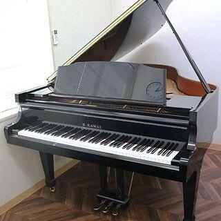 【ネット決済】グランドピアノ 【カワイGS-30】 販売