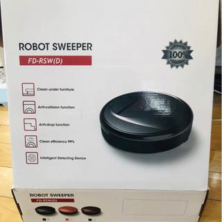 【美品】お掃除ロボット FD-RSW(D)