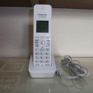 KX-FKD404-W(パナソニック製電話子機)あげます
