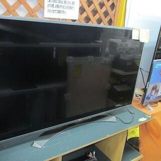 ID:G981845 LG 49型テレビ BS/CS対応