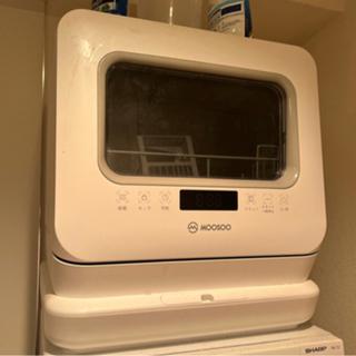 【ネット決済】食洗機とディスプレイ2つ  使えます