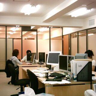 ITエンジニア募集 実務2年で年収500万、3年600万(PM、...