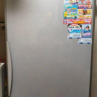 365リットル 日立冷凍冷蔵庫 差し上げます