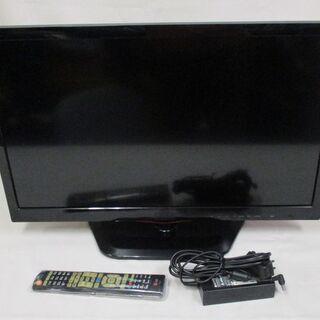 2013年製 4000円 LG液晶テレビ 26LN4600
