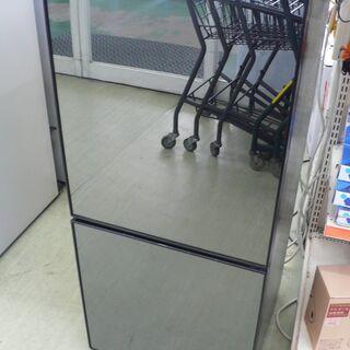 【店頭取引のみ】ツインバード 2ドア冷凍冷蔵庫 HR-EJ11B...