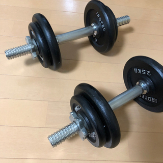 ダンベル 30kg セット IROTEC