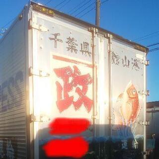 【香取市山之辺】【税込み200000円です】No.B-25 左右...