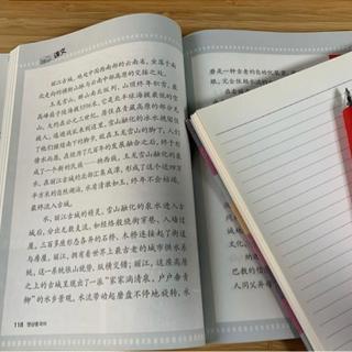 ネイティブ2人が中国語の勉強をサポート