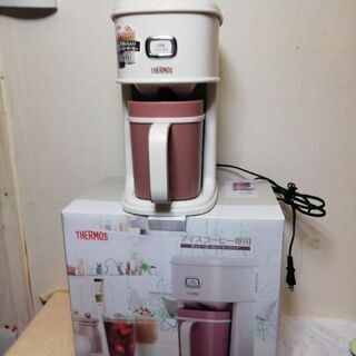 THERMOS(サーモス)アイスコーヒーメーカー