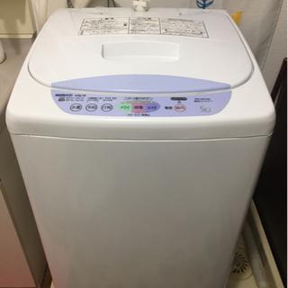 【無料】洗濯機 HITACHI