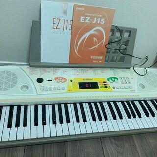 中古 ヤマハ EZ-J15 キーボード