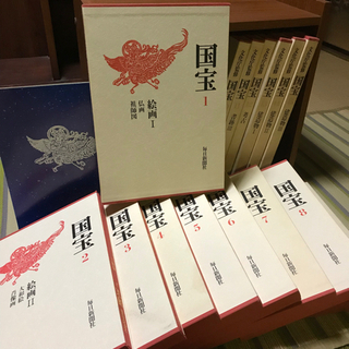 文化庁監修 国宝 1~15全巻セット+別冊 国宝便覧 専用…