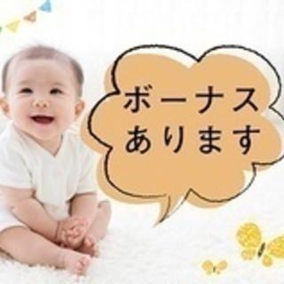 【ミドル・40代・50代活躍中】【生活相談員】資格必須/社会福祉...