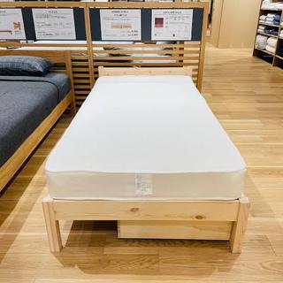 【ネット決済】無印良品 木製ベッドフレーム パイン材(シングル)