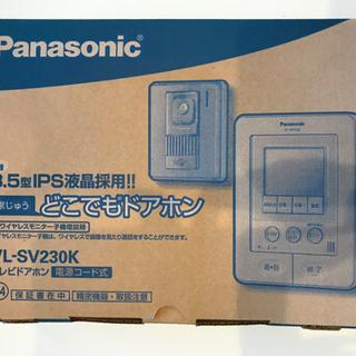 Panasonic防犯テレビドアホン3.5型