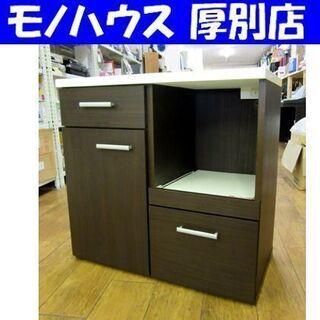 ニトリ ミドルレンジボード キッチンボード 食器棚 幅80㎝  ...