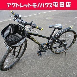 BRIDGSTONE 自転車 26インチ マウンテンバイク 7段...
