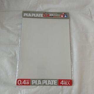 透明プラバン 0.4mm厚 B4サイズ 4枚入り