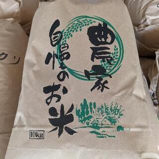 【ネット決済】令和3年埼玉県産キヌヒカリ10キロ