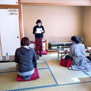 11/7(日)瞑想会&包丁マッサージ