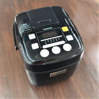 USED ヤマゼン 3合 炊飯器 YJB-300(B)