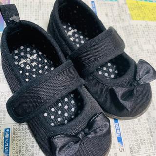 子供靴14センチ