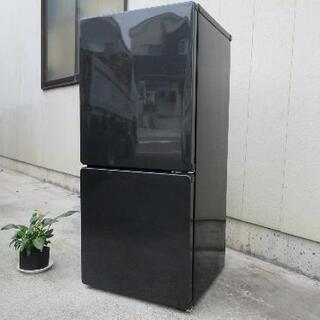 配送料無料エリアあります(*^^*)!ユーイング☆ファン式冷蔵庫...