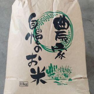 ⑳🌾【農家直売・在庫僅少】🌾東川産新米ゆめぴりか(玄米) 30k...